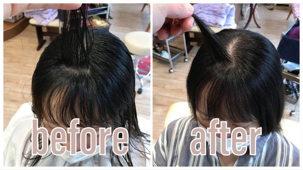 山形県天童市で人気の髪質改善縮毛矯正。