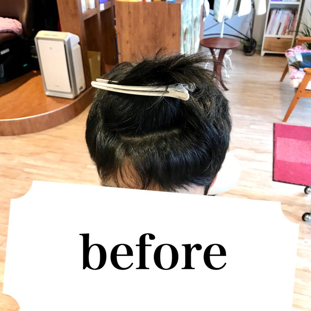 山形県天童市で人気の自然な縮毛矯正
