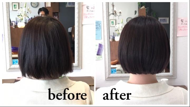山形県天童市で髪修復ケアカラー